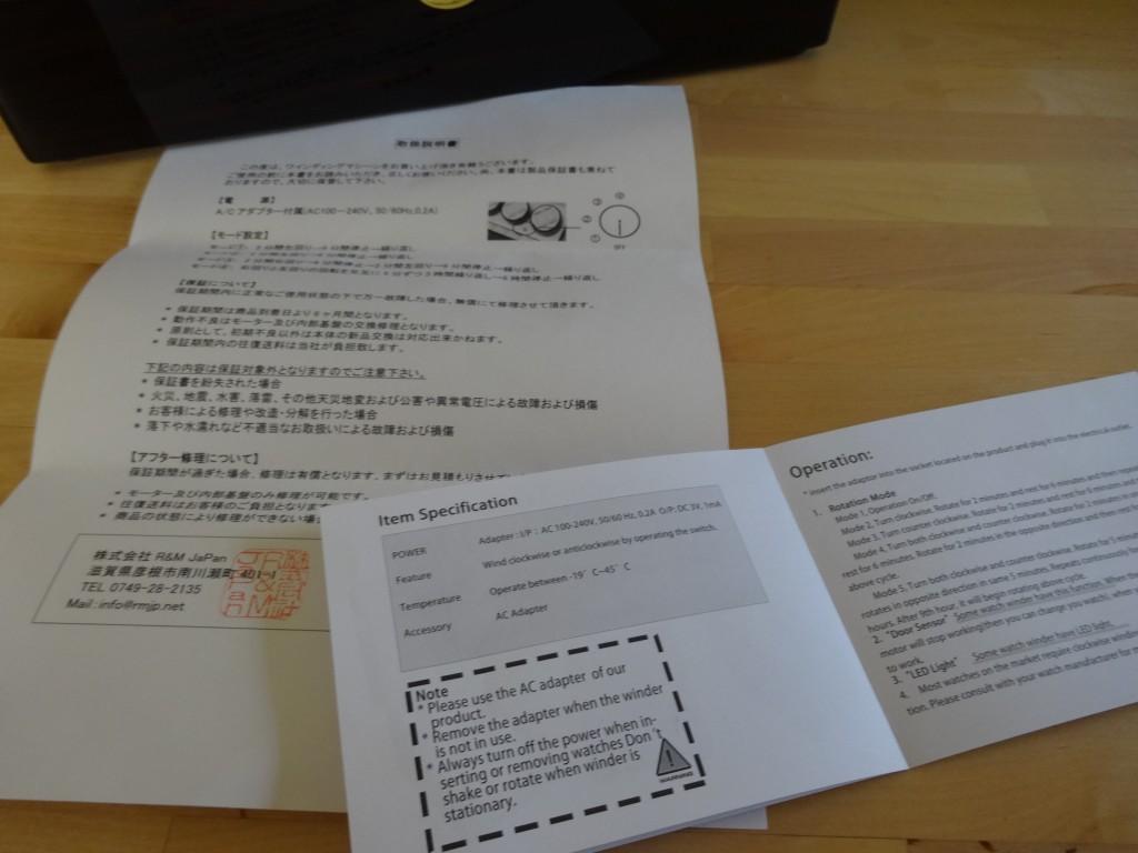英語のマニュアルとあわせ、簡易的な日本語のマニュアルもある。ただしなくても問題無いと思うけどね。。