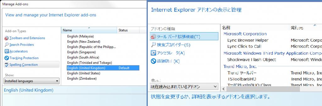 英語版にはるSpell Checkっていう項目が、そもそも日本語版にはない!