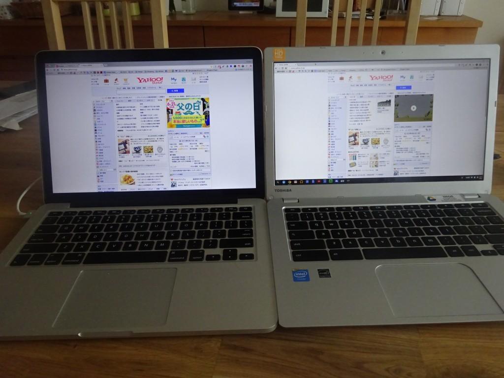 RetinaなMacbookとならべたところ。いずれも光度は最大。少なくとも解像度ではChromebookが負けていないのが分かる!