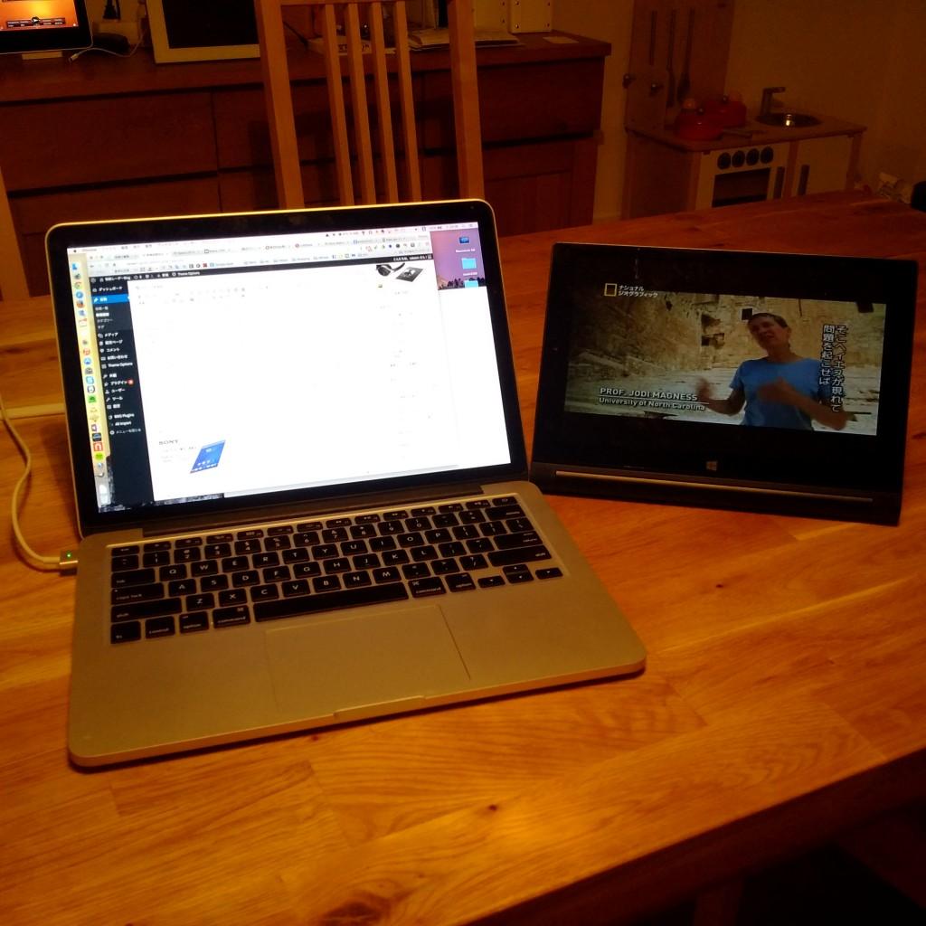 動画を再生させるには、自立するYoga Tabletは最高。iPadだとこうはいかないぜ!