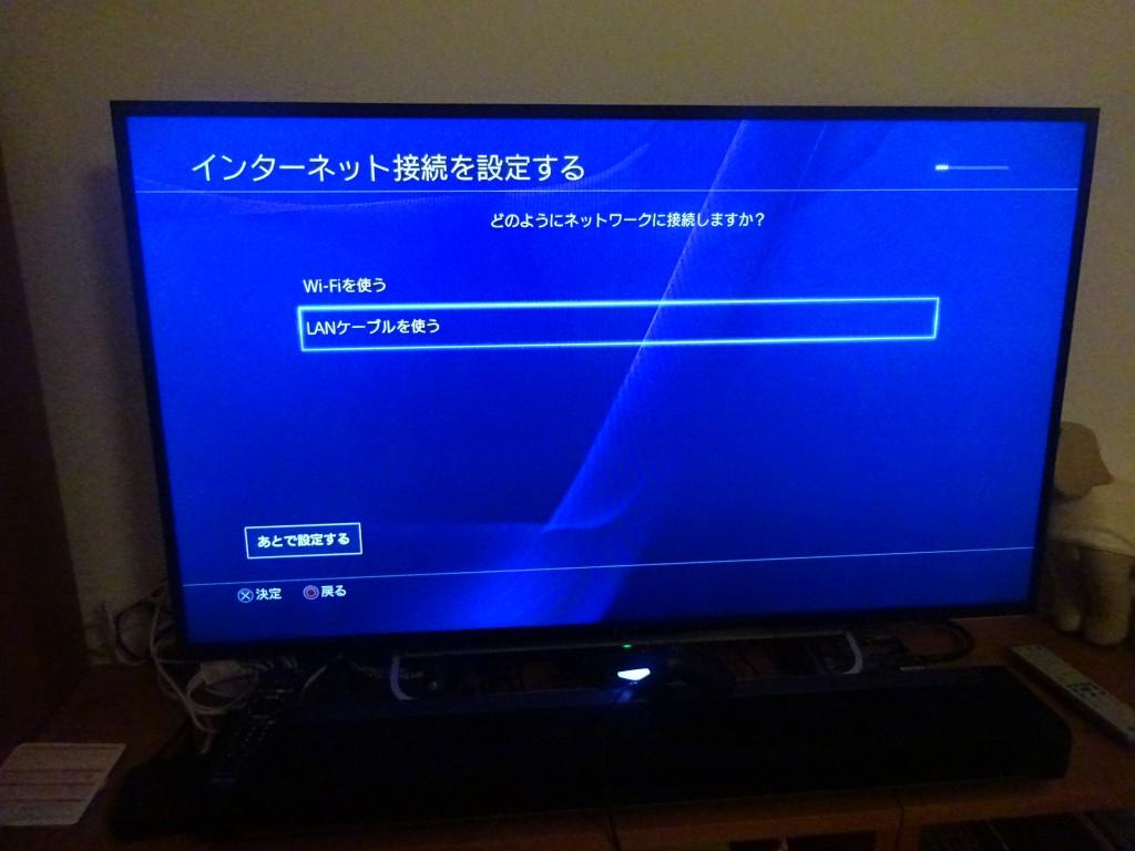 ヨーロッパ版といえども、もちろん日本語表示対応可能!