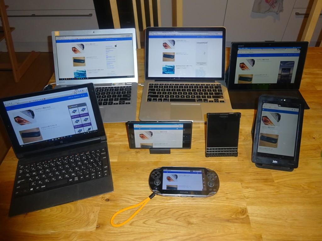 持っているデバイス達。 ブラウザが搭載されているrakeem専用のもの限定。左上の時計回りで、Chromebook、Macbook Pro、Xperia Tablet Z、kobo arc、Blackberry Passport、PSP Vita、Xperia Z Ultra、Yoga Tablet2 with Windows。 妻用のものを入れると、さらにiPad、XperiaZ4とかもある。