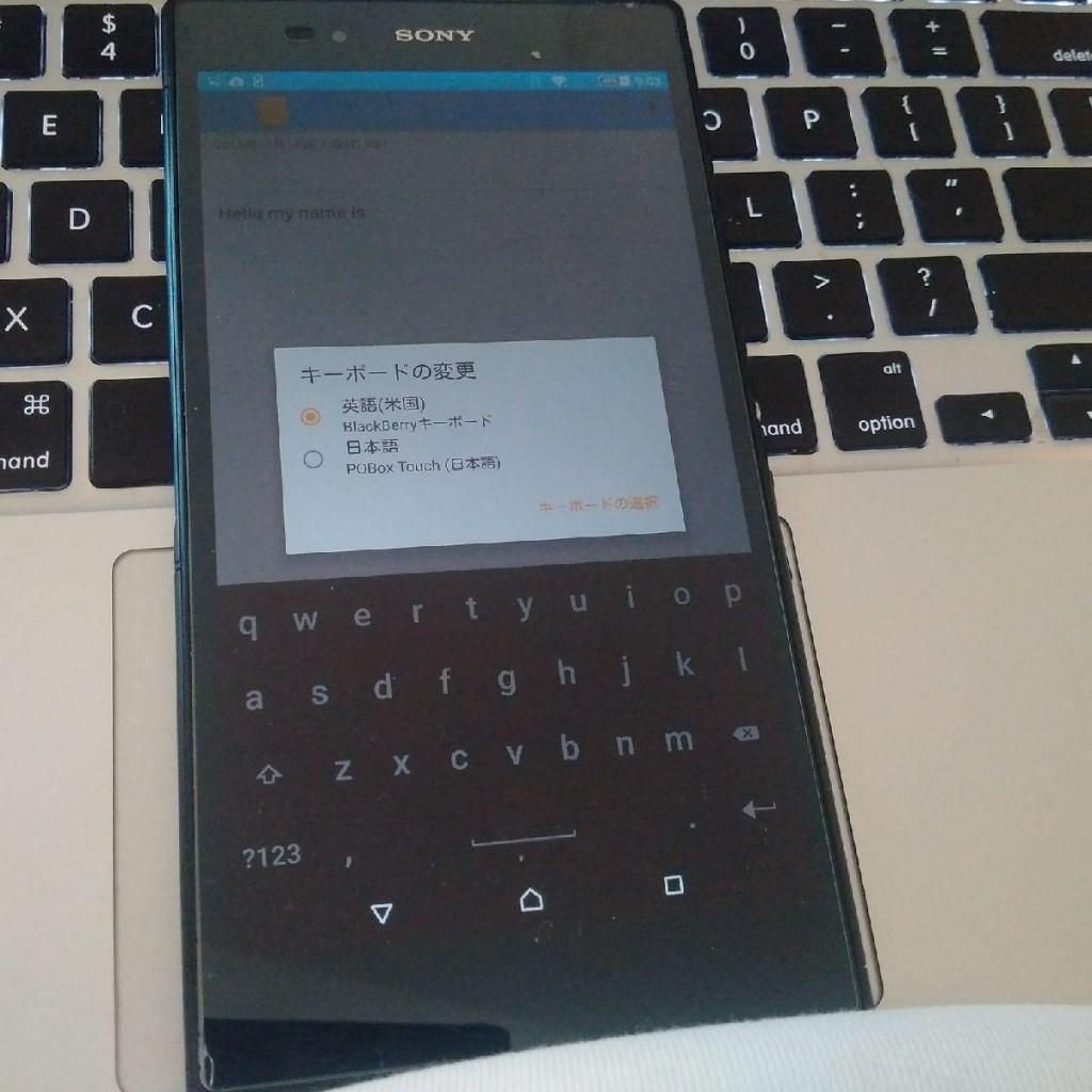 日本語を入力するときは、毎回この画面でキーボードを選択しないといけないという致命的な欠点が。。。