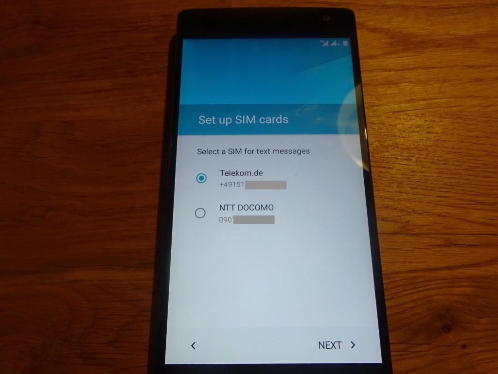 DUAL SIMの設定その3。SMSの選択。