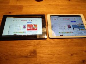 Xperia Z Tabletと比較。横にすると、縦軸におけるコンテンツの量はほぼ同じ。