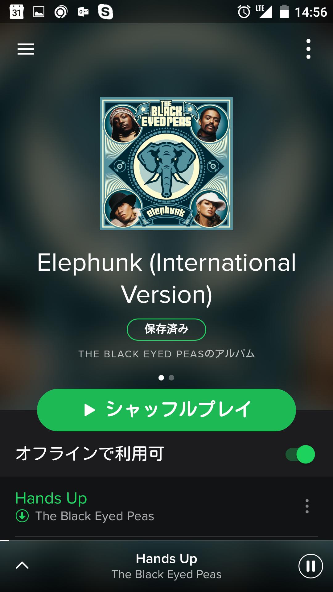 Androidアプリも日本語対応しているのね。楽曲のDownloadにも対応しているので、オフラインでも再生できるのはPreiumプランの魅力!