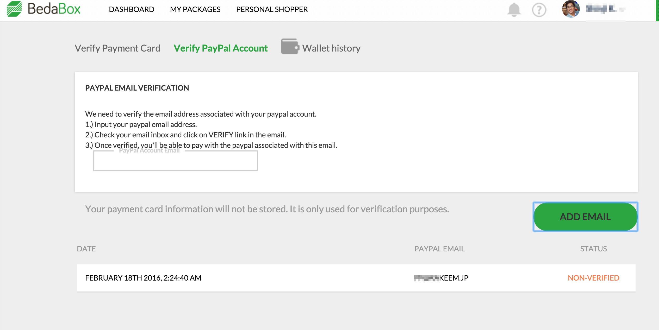 今回はPayPalのアカウントを追加したのだけど、アドレスを入れると確認のメールが届くので要クリック。