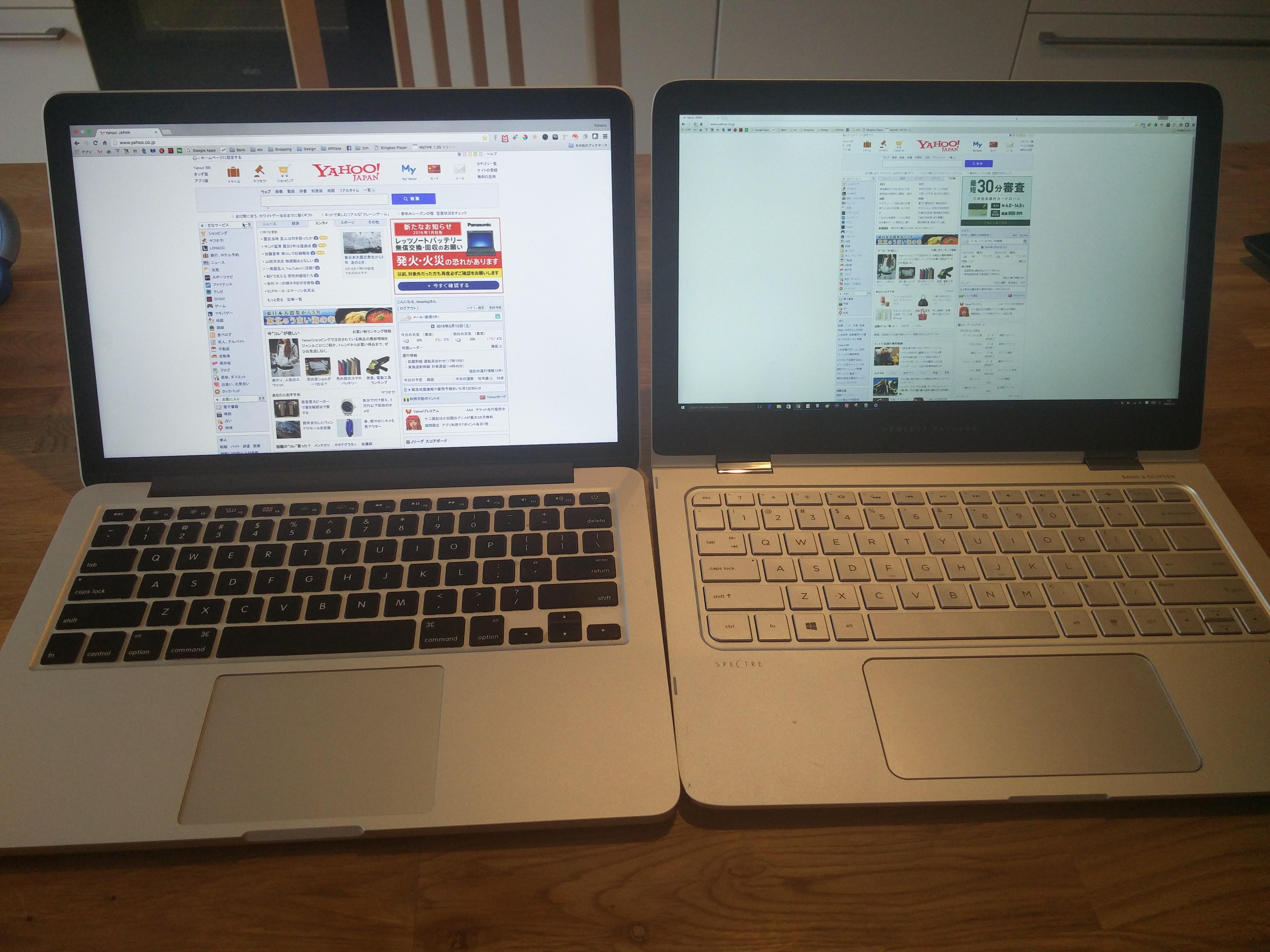 MacBookPro13とSpectre X360 13をそれぞれ解像度最大限にして並べたところ。御覧のとおり、X360が圧勝。でもおっさんであるrakeemにはもはや判読不能なレベルなので実用度は低い。
