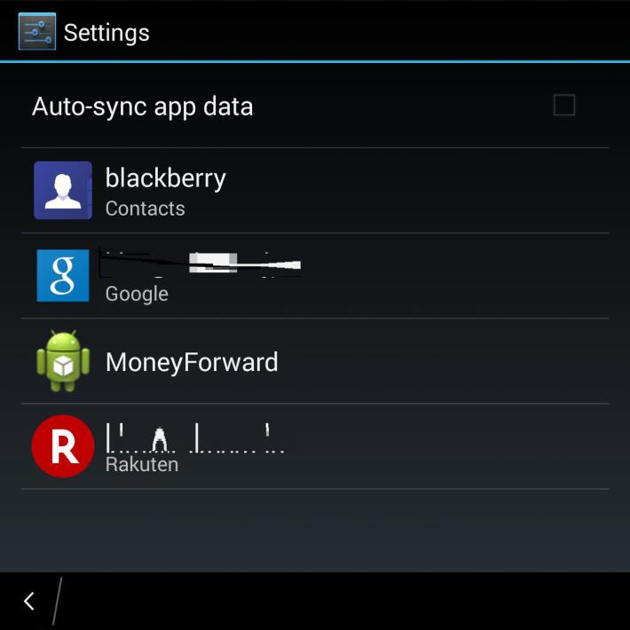 この画面の一番上にあるAuto Sync App Dataというチェックボックスをはずそう!