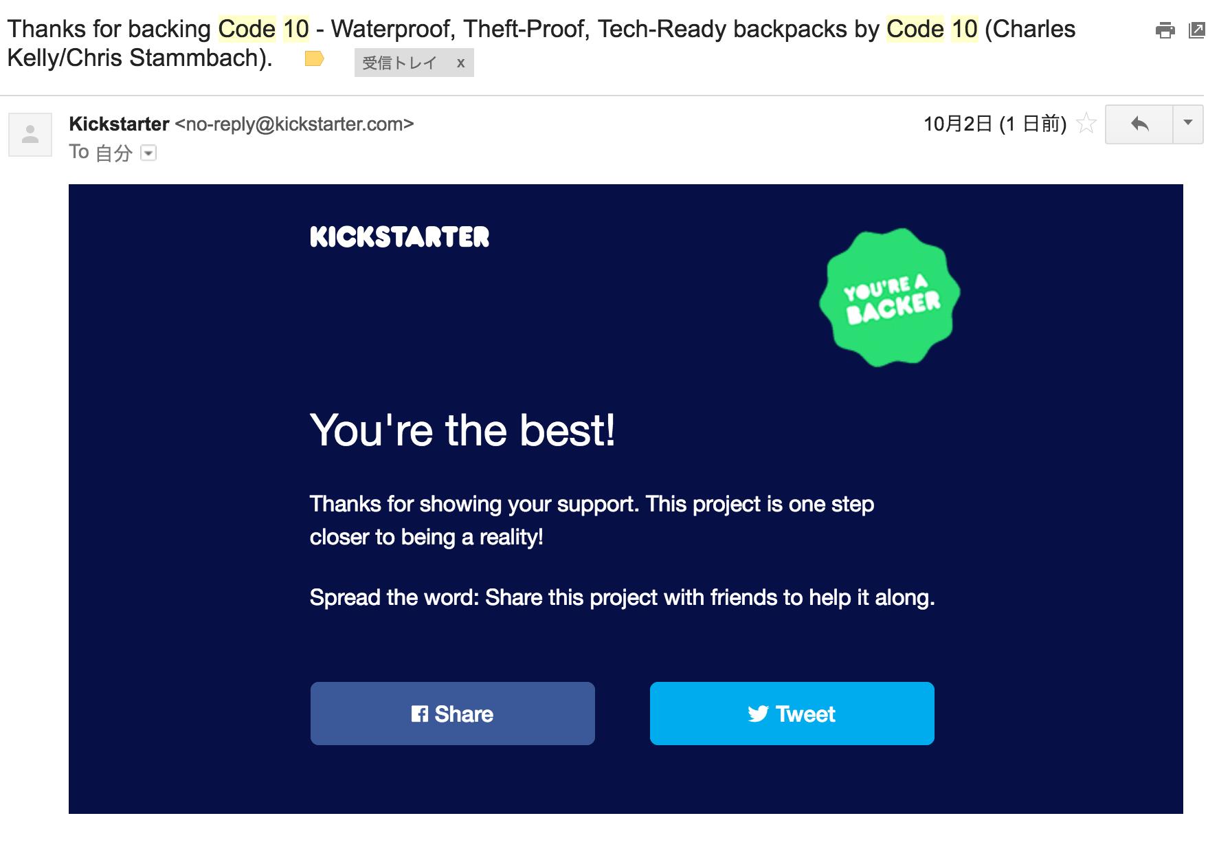 Kickstarterでついにいってもうたで!